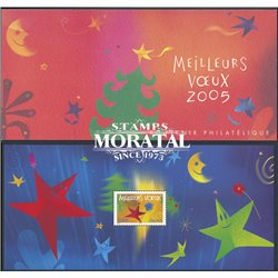 2004 France  Sc# 329  ** MNH Very Nice. Best Wishes (Scott)