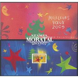 2004 Frankreich Mi# BL 43  ** Perfekter Zustand. Glückwünsche (Michel)