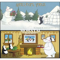 2005 France  Sc# 624a  ** MNH Very Nice. Best Wishes. Manchots sous la neige (Scott)