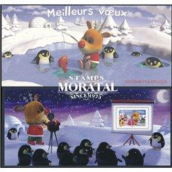 2006 Frankreich Mi# BL 8  ** Perfekter Zustand. 0 (Michel)