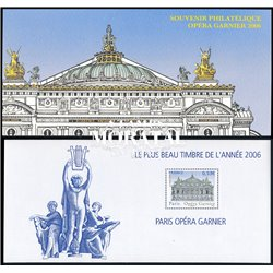 2007 Frankreich Mi# BL 12  ** Perfekter Zustand. 0 (Michel)