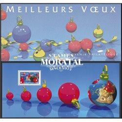 2007 Frankreich Mi# BL 13  ** Perfekter Zustand. 0 (Michel)