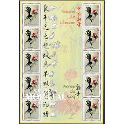 2005 Frankreich Mi# 3900 KB  ** Perfekter Zustand. Chinesisches Jahr Hahns (Michel)