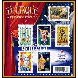 2008 France  Sc# 0  ** MNH Very Nice. 0 (Scott)