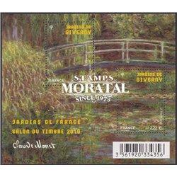 2010 France  Sc# 0  ** MNH Very Nice. Giverny Gardens (Scott)