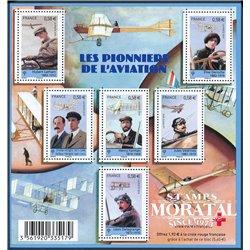 2010 Frankreich Mi# 0  ** Perfekter Zustand. 0 (Michel)