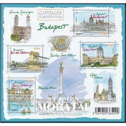 2011 Frankreich Mi# 0  ** Perfekter Zustand. Budapest (Michel)