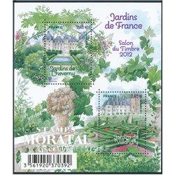 2011 France  Sc# 0  ** MNH Very Nice. 0 (Scott)
