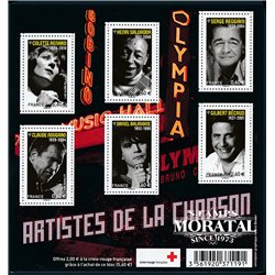 2011 Frankreich Mi# 0  ** Perfekter Zustand. 0 (Michel)