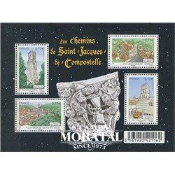 2012 Frankreich Mi# 0  ** Perfekter Zustand. 0 (Michel)