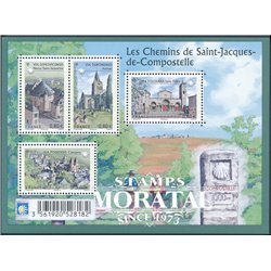 2013 France  Sc# 0  ** MNH Very Nice. 0 (Scott)