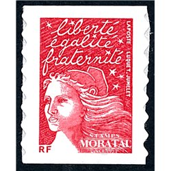 2001 France  Sc# 2835A  ** MNH Very Nice. Marianne Luquet (Scott)