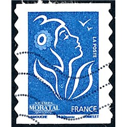 2008 France  Sc# 0  (o) Used, Nice. 0 (Scott)