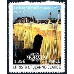 2009 France  Sc# 0  ** MNH Very Nice. 0 (Scott)